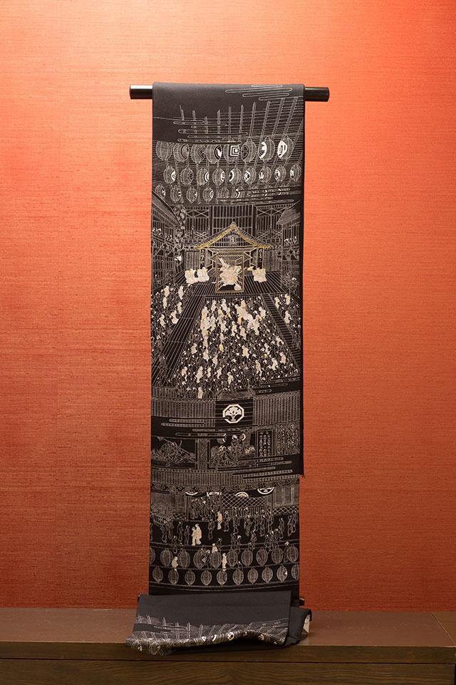 染帯・歌舞伎舞台